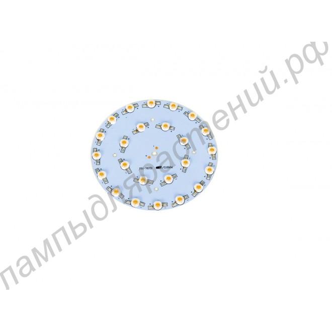 Фитосборка круглая на 3-ваттных светодиодах общей мощностью 72Вт