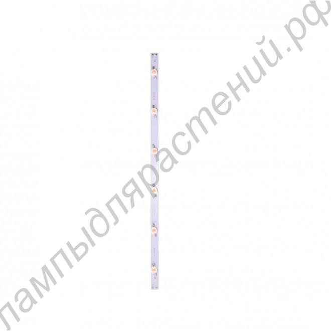 Светодиодная фито линейка 18Вт / 6 светодиодов полного спектра